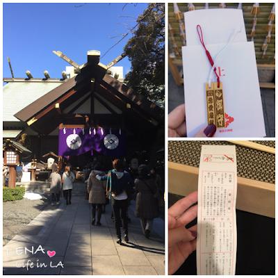 《东京景点推荐》恋爱必胜〔东京大神宫〕超灵验的恋爱神社