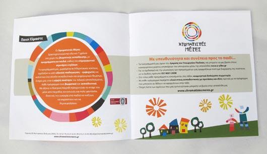 Booklet Design Ideas