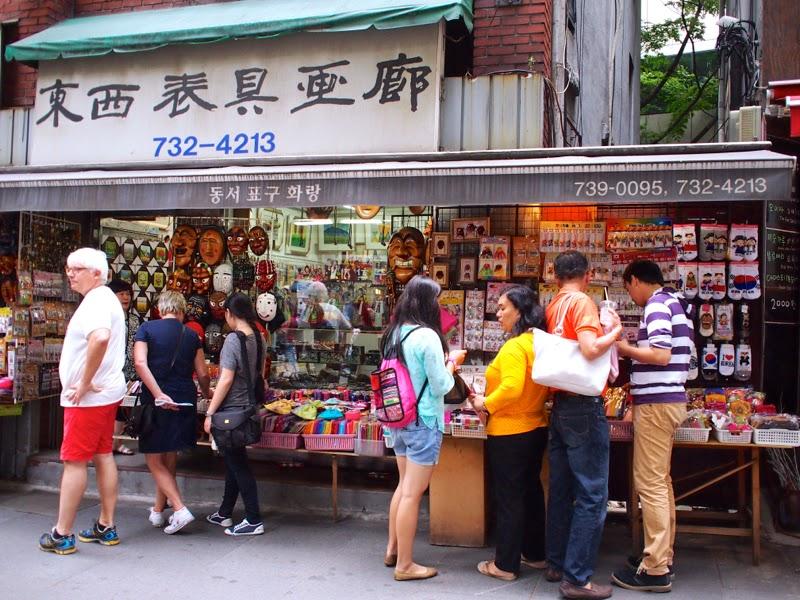 Ewha University Summer Studies Travel Seoul Anguk Station Insadong shopping lunarrive blog singapore