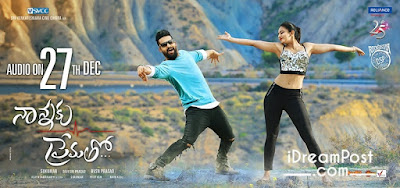 Nannaku Prematho Movie Review And Rating