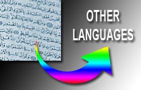 Quran Translate