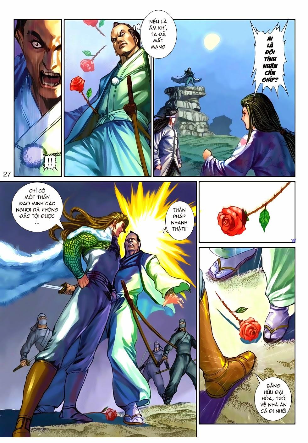 Thần Binh Tiền Truyện 4 - Huyền Thiên Tà Đế chap 9 - Trang 27