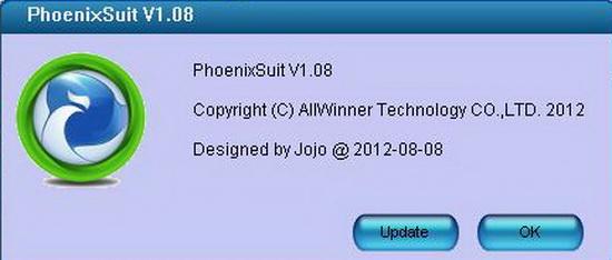 скачать программу Phoenix Suit на русском бесплатно - фото 9