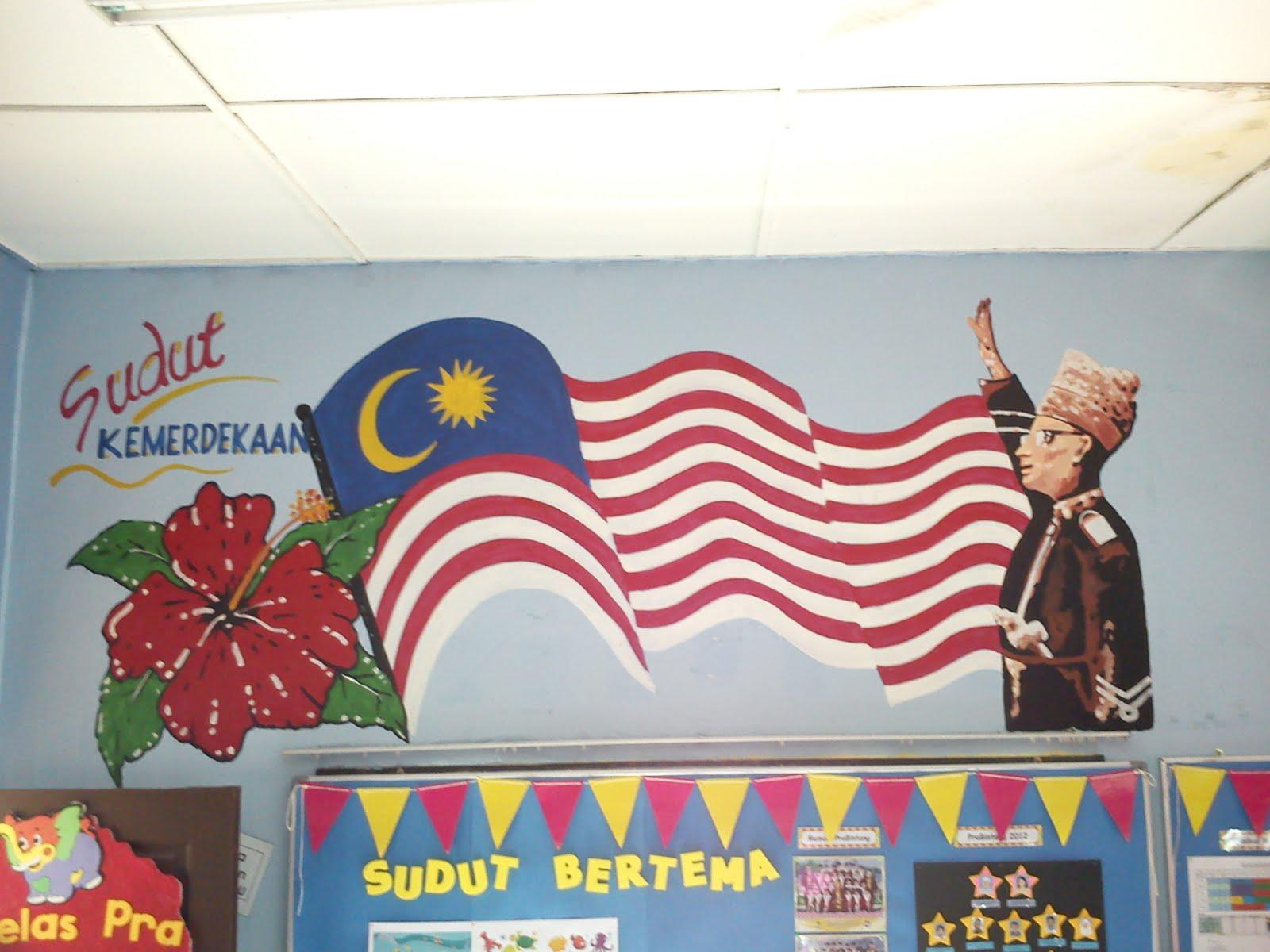 Pelukis Mural Shah Alam Merdeka Merdeka Merdeka