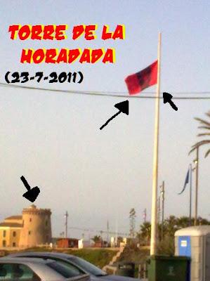 http://revolucionatuciudad.blogspot.com.es/2011/07/actividades-de-verano-ix-fotografias.html
