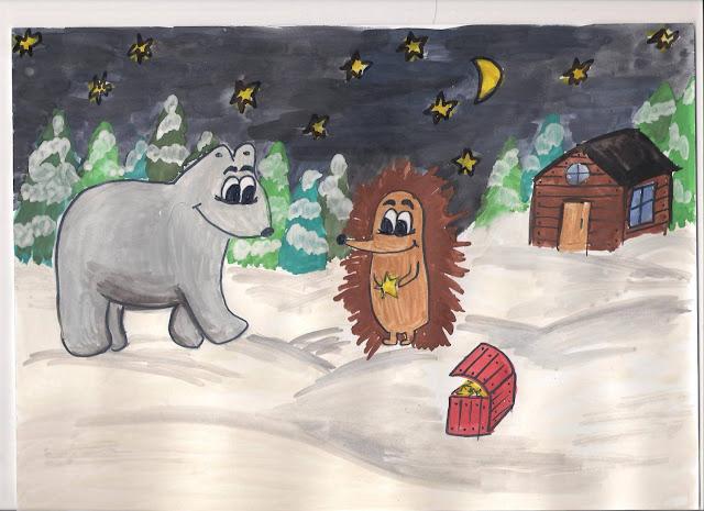 Ёжик и Медвежонок – иллюстрация к сказке. Автор рисунка: Купцова Анна
