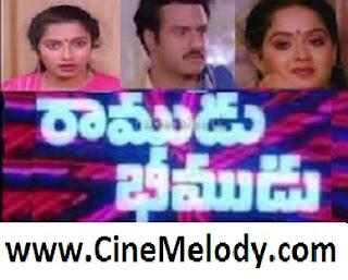 Ramudu Bheemudu Telugu Mp3 Songs Free  Download  1988