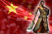 Kung Fu na China