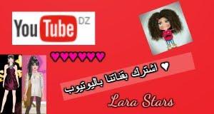 قناتي باليوتيوب ♥♥