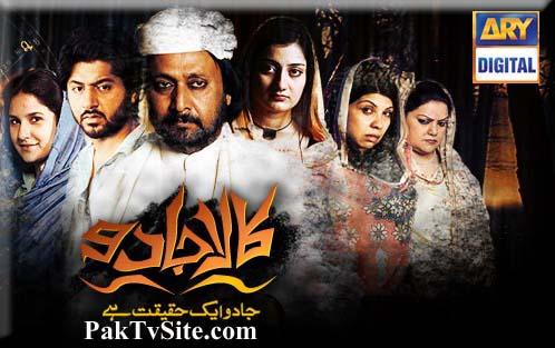 Kala jadu drama episode 22 Ary digital 10th July 2013