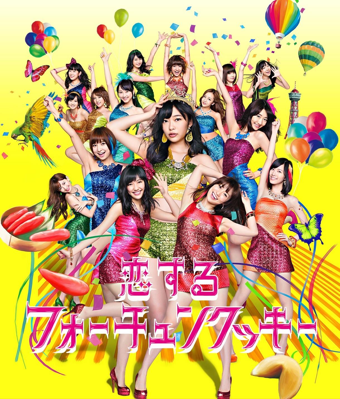 Anime Lyrics dot Com - Koisuru Fortune Cookie - Fortune ...