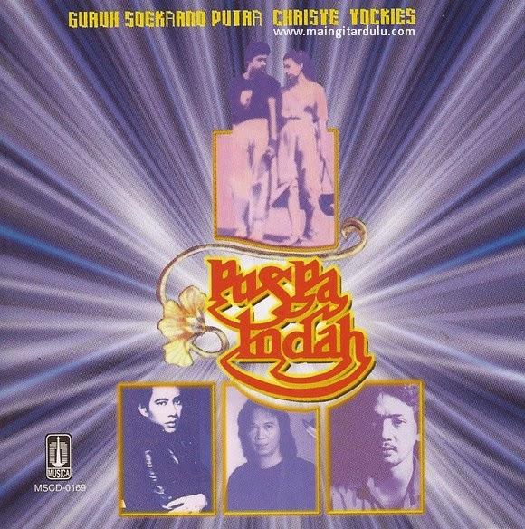 Album Puspa Indah 1980