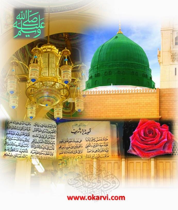 masjid e nabawi status allama kokab noorani okarvi