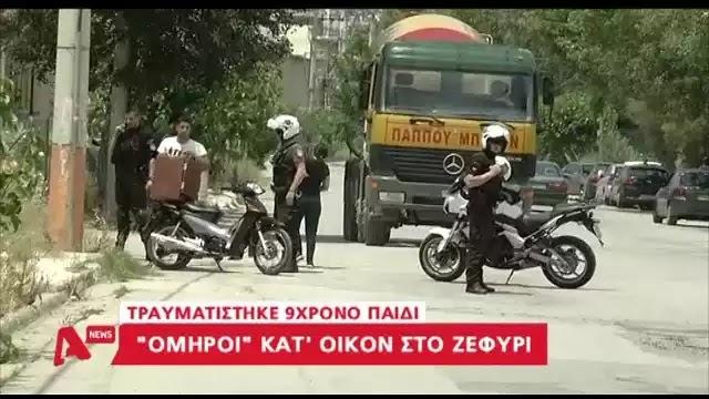 «Τσιγγάνοι» χτύπησαν 9χρονο κορίτσι επειδή… τους ζήτησαν να κάνουν ησυχία (video)