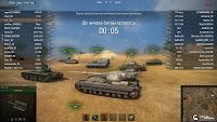 World of Tanks  против Ground War Tanks