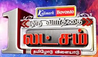 Oru Varthai Oru Latcham 22-11-2015 | Vijay Tv Show