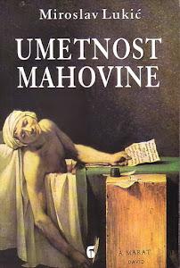УМЕТНОСТ МАХОВИНЕ, књига есеја