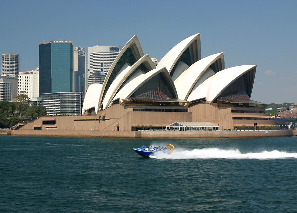 Sydney Opera House Orchestra Room