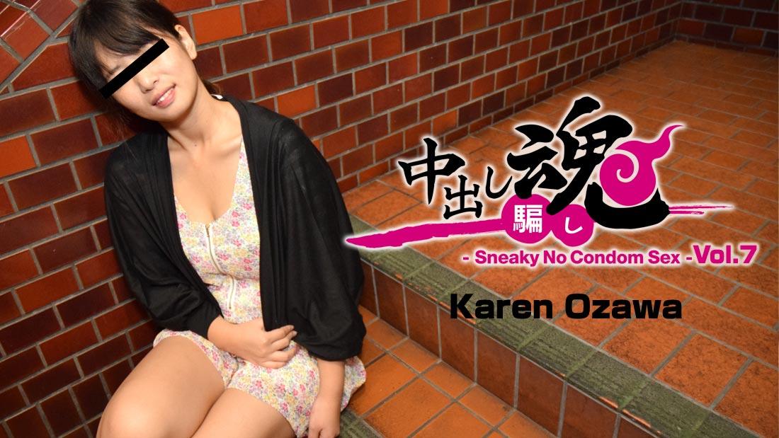 Karen Ozawa Sneaky No Condom Sex Vol 7