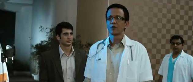 Ankur Arora Murder Case Trailer