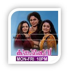 Episode Watch Online Asia Serial Amma April Latest
