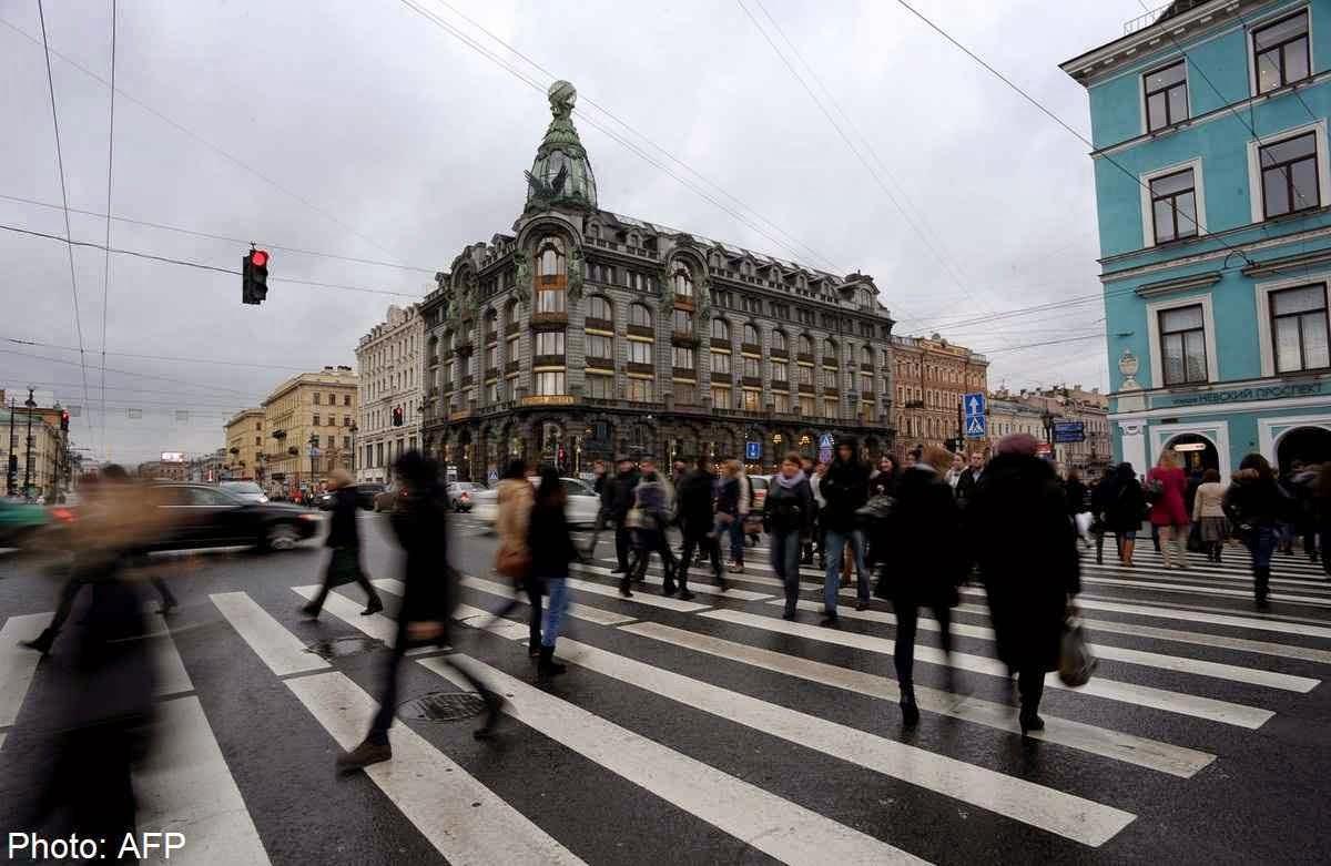 Sede da rede social VKontakte em São Petersburgo.