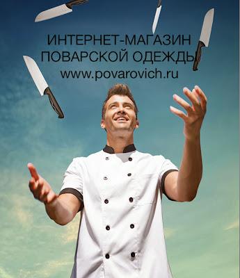www.povarovich.ru