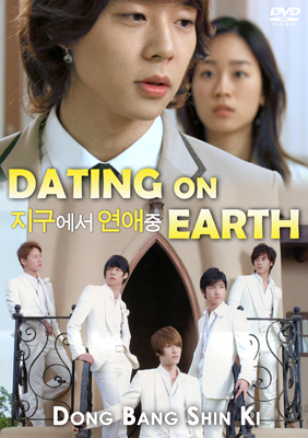 Dating on earth dbsk izle