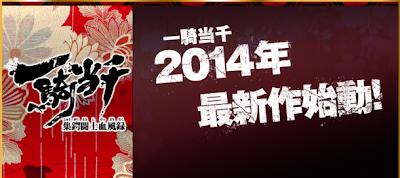 ikki tousen nuevo proyecto anime 2014 anuncio