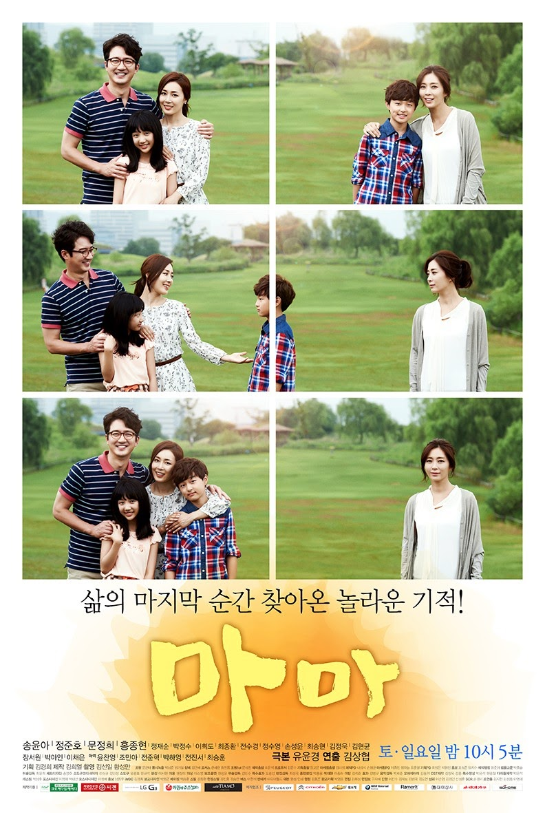 Lòng Mẹ Phim Hàn Quốc Trọn ... - Mama Vietsub