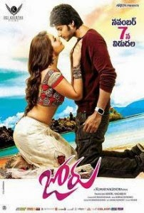 Joru 2014 telugu movie torrent free download