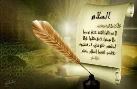 AL-TAHAMMUL DAN AL-ADA' PERIWAYATAN HADITH