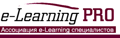 Блог e-learning!