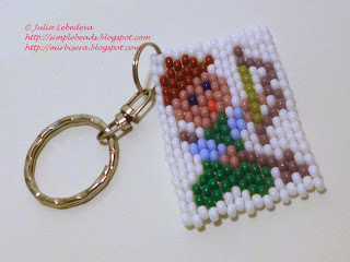 Brick stitch: Keychain with Sagittarius (Zodiac sign)