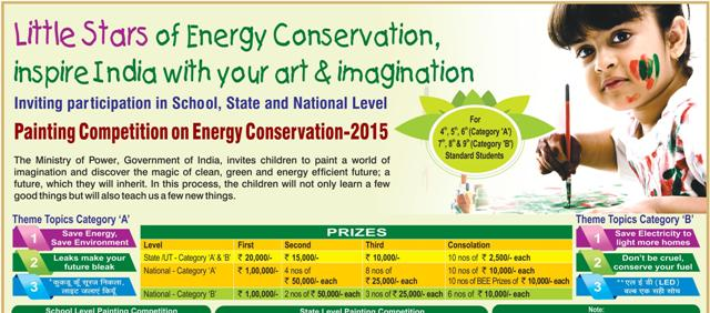 BEE Painting Competition-2015 on Energy Conservation Govt of India for school children Bureau of Energy Effeciency ministry of Power