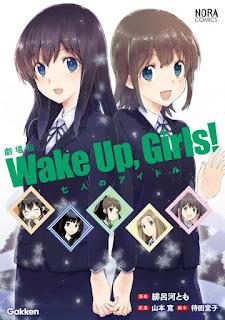 [緋呂河とも] 劇場版 Wake Up, Girls! 七人のアイドル