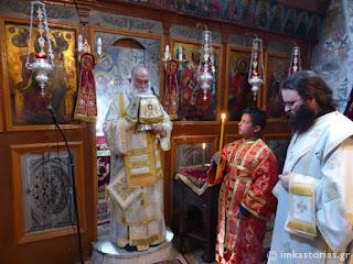 Ομορφοκλησιά: Ο Σισανίου Παύλος με τον Καστορίας Σεραφείμ στον Άη Γιώργη (φωτογραφίες)