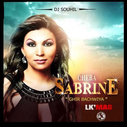 Cheba Sabrine-Frini 2014