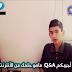 سألتموني - أجيبكم | Q&A | ماهو حلمك من الأنترنت و التدوين ؟ |  Bilal Taourirt