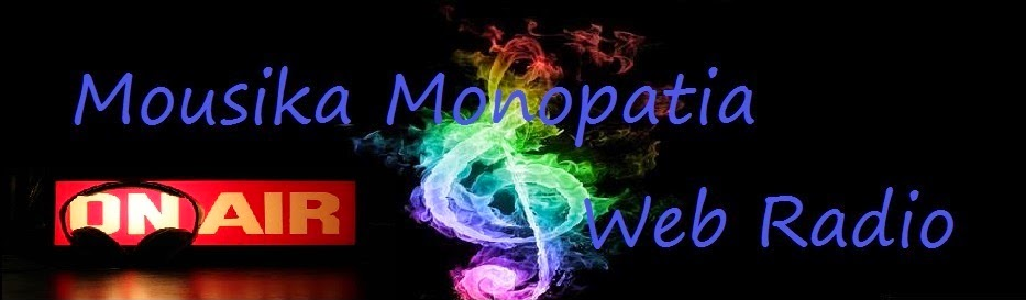 Mousika Monopatia Web Radio