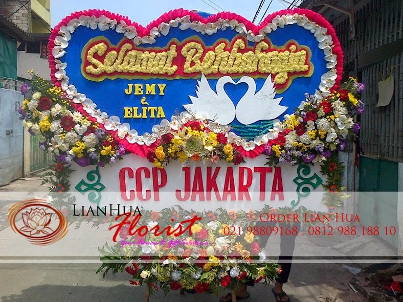karangan bunga papan, bunga ucapan pernikahan, bunga papan happy wedding, jual bunga, toko bunga di jakarta