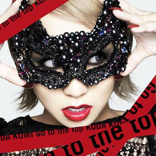 Kumi Koda - Go to the top [CD + DVD] | Single art