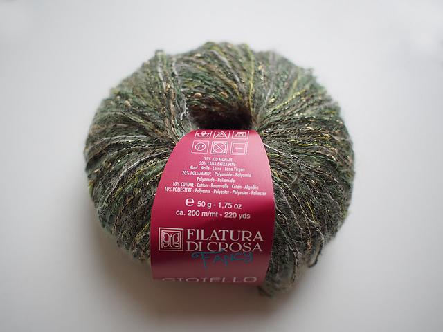 50/% off IRONSTONE Desert Flower  Yarn-Lava