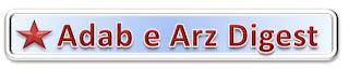 Adab e Arz Digest