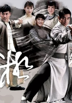 Thái Cực - The Master Of Tai Chi (2008) Poster