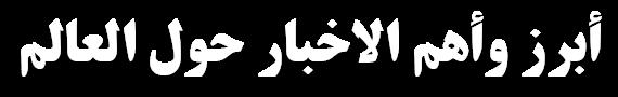 Husam Albayyouk