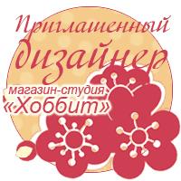 Весенняя открытка с самодельными цветами