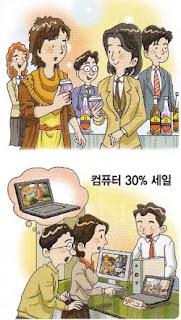 Bài 25. Diễn tả sự hối tiếc: -(으)ㄹ걸 그랬다, -았/었어야 했는데