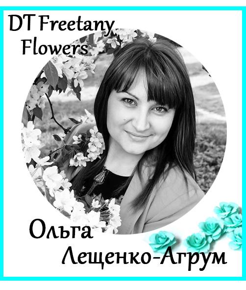 Ольга Лещенко-Агрум