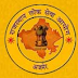 RPSC 173 Programmer and 42 Jail Assistant Recruitment 2013 | RPSC Programmer & Assistant Jailer Recruitment Exam 2013